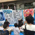 Dragon Jam FES2019 開催!(4/28)