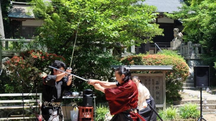 6月2日(日)東谷ズム令和元年 開催です!