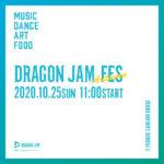 10/25(日) DRAGON JAM FES 2020 ~autumn~